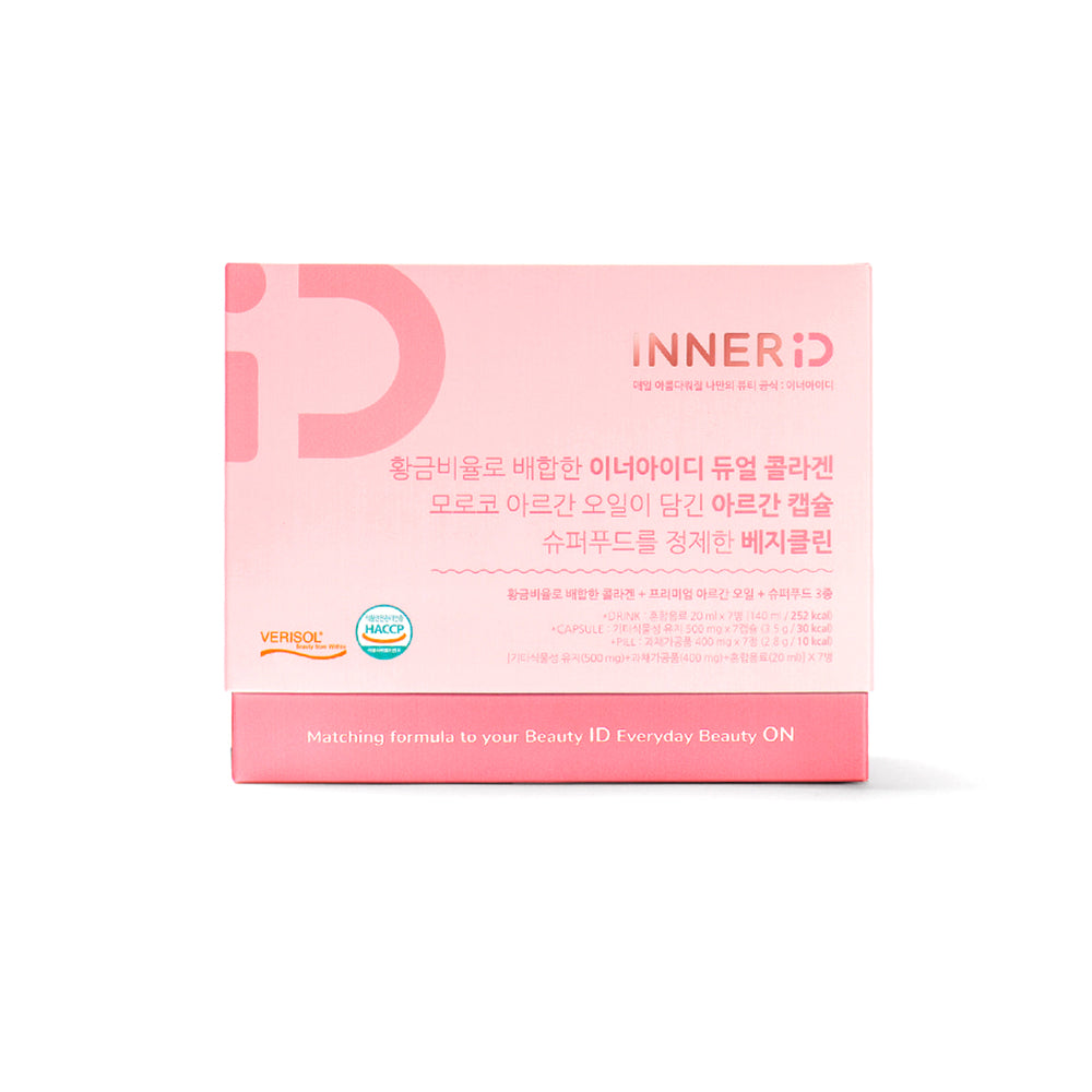 Inner ID Dual Collagen Fresh Pomegranate Flavor 20ml x 7Bottles +Veggie Clean Tablet +Argan Cap