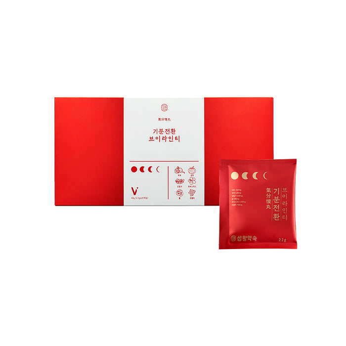 [Life promise] Relaxation-V Line Tea 2.2g x 20 packets (1Box For 20 Days) x2Box