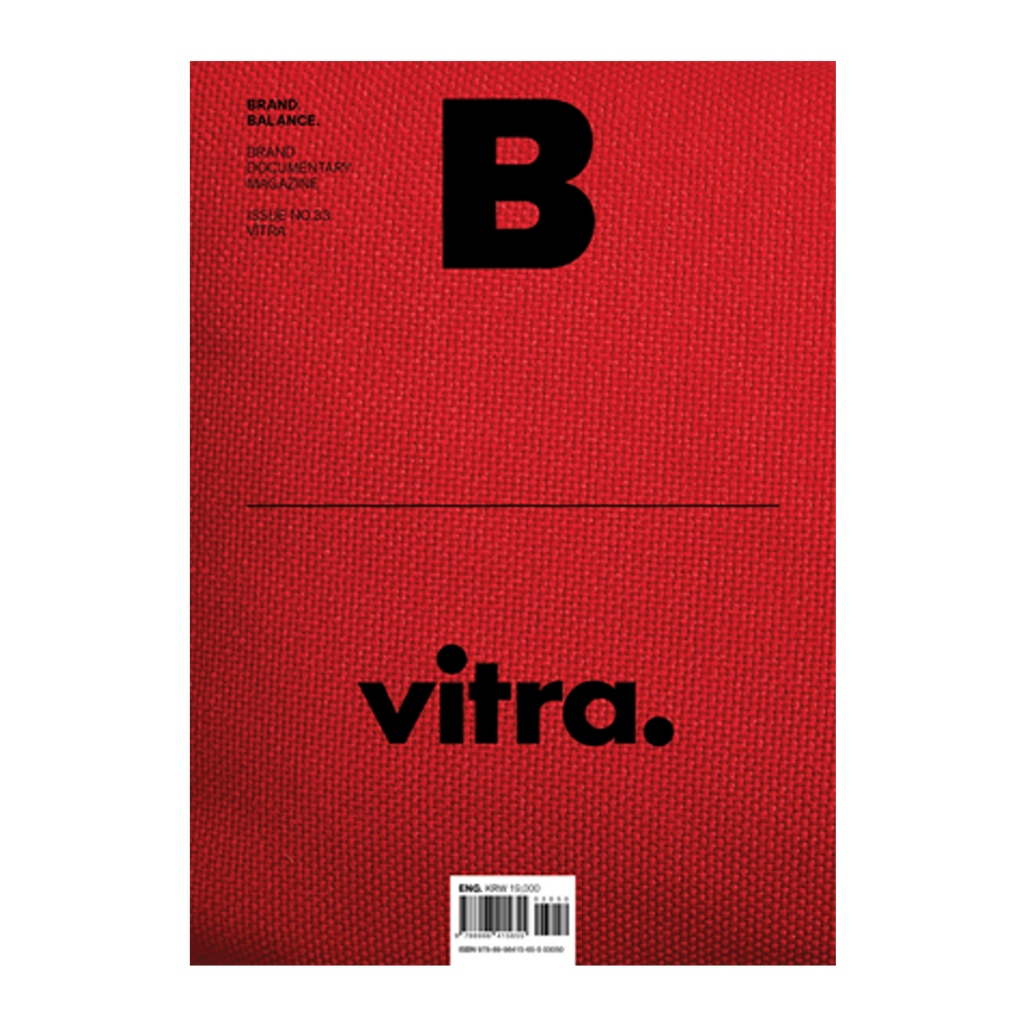 Magazine-B: Issue 33 Vitra