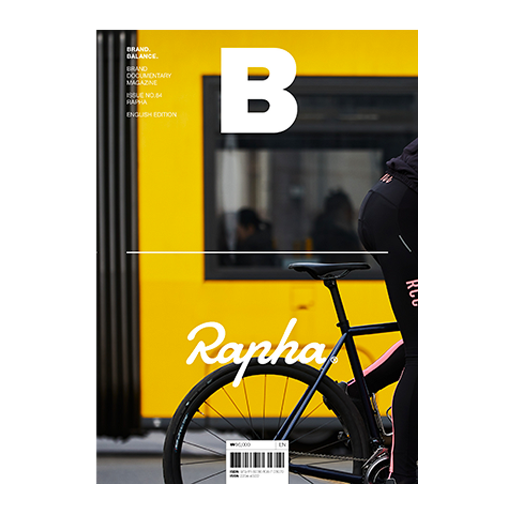 Magazine B: Rapha