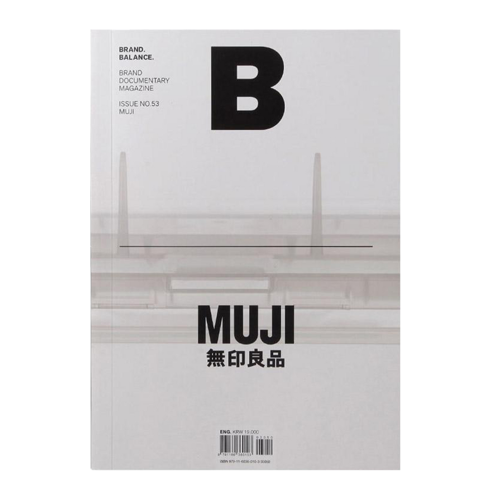 Magazine-B: Muji Issue 53