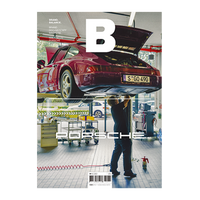 Magazine-B: Porsche Issue 70
