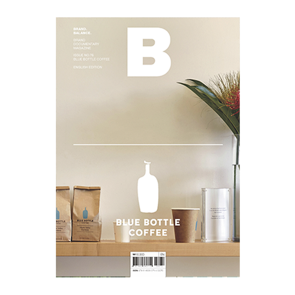 Magazine-B: Blue Bottle Issue