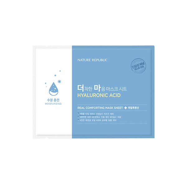 Nature Republic Real Comforting Mask Sheet - Hyaluronic Acid - K Beauty World