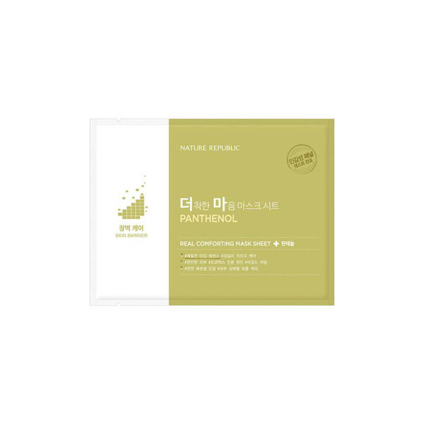 Nature Republic Real Comforting Mask Sheet - Panthenol - K Beauty World