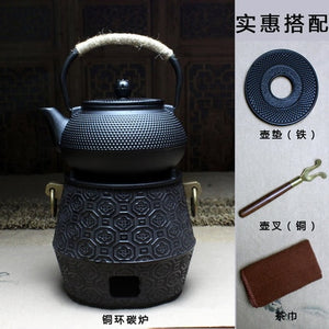 High-grade Iron Kettle Kung Fu Japanese Cast Iron Teapot - Optional Tea Stove - Smoky Mountain Fresh Roast Coffee