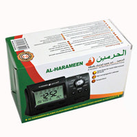 Islamic Prayer Alarm clock