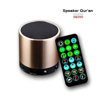 Digital Quran Speaker with Remote Control