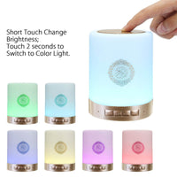 Bluetooth Quran Speaker with LED Color Changing Lights