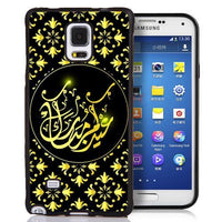 Islamic phone cases for samsung