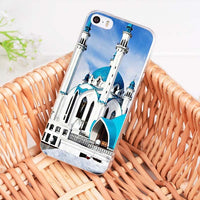 Muslim Phone Case. Masjid, Mosques Islamic phone case