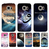 Islamic quotes Samsung Galaxy Phone Cases