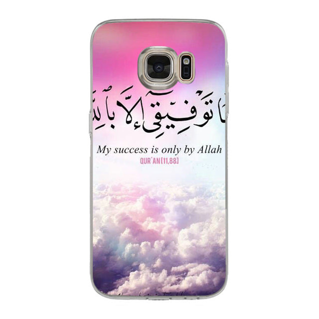 Islamic Quotes Samsung Galaxy Phone Cases Havenmuslima Unique Islamic Galaxy Qoutes