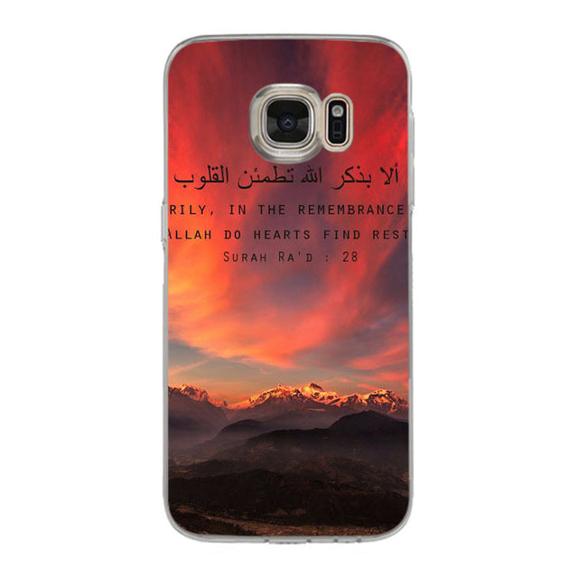 Islamic Quotes Samsung Galaxy Phone Cases Havenmuslima Fascinating Islamic Galaxy Qoutes