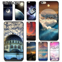 Inspirational Islamic Quotes Iphone Cases