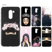 Hijabi & Niqabi Phone Cases for Xiaomi Phone Models