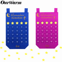 Ramadan Countdown Calendar with Gold Star Stickers