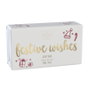 Festive Wishes Luxury Wrapped Soap