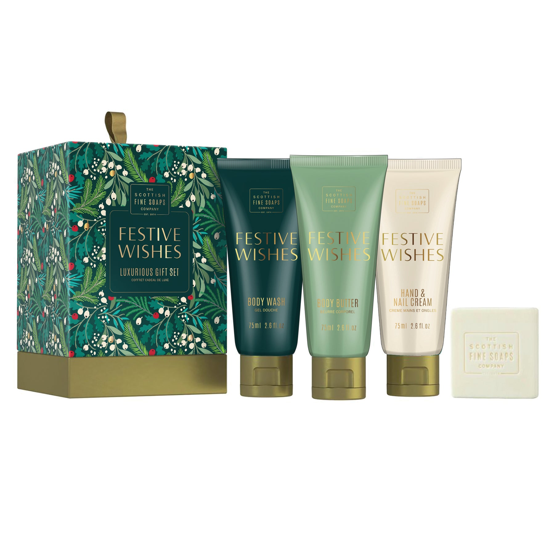 Festive Wishes Luxurious Gift Set