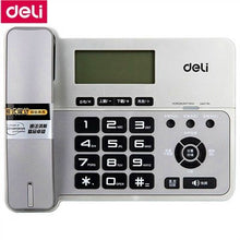 Load image into Gallery viewer, Deli 796 seat type telephone set corded telephone low radiation family numbers memory office home telephone  set Pregnant