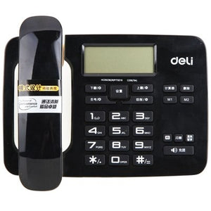 [ReadStar]Deli 794 seat type telephone corded phones home office telephone alarm caller ID display records date time display