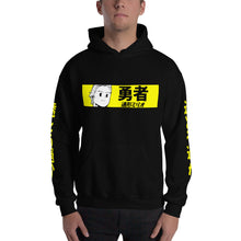 Mirio Yusha Yellow Hoodie ! LIMITED EDITION***
