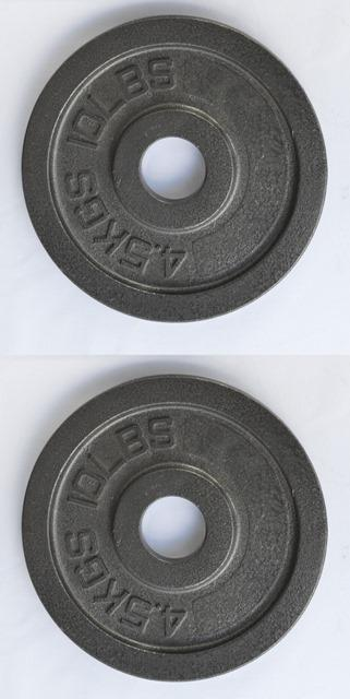 Pro Metal Olympic Plates - 10 Lbs (Pair)