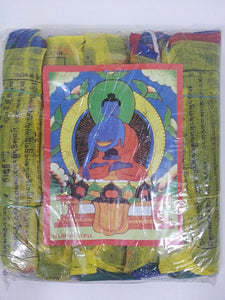 "Tibetan Prayer Flags Lot Of Five Sets Of 25 Flags Size: 7"" X 5"" Each. Handmade In Nepal."