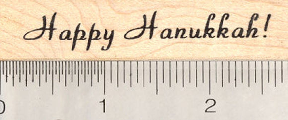 Happy Hanukkah Rubber Stamp