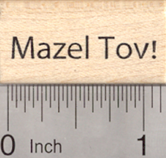 Mazel Tov Rubber Stamp, Jewish Saying, Good Luck, Congratulations