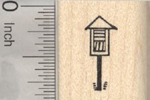 Tiny Free Little Library Rubber Stamp