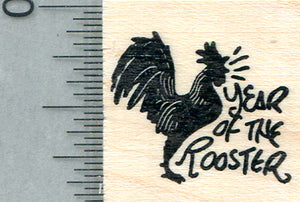 Year of the Rooster Rubber Stamp, Silhouette, Chinese Spring Festival