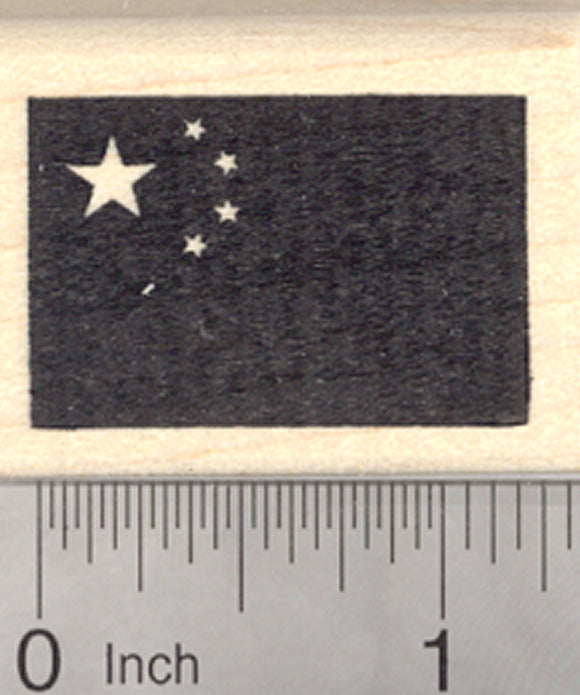 Flag of China Rubber Stamp, Five-Star Red Flag