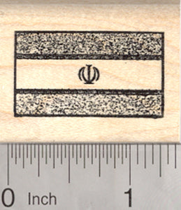 "Flag of Iran Rubber Stamp, ""There is no deity but God"""