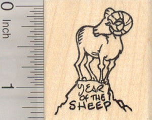 Chinese Zodiac Rubber Stamp 2015 New Year, of the Sheep or Ram, Shengxiao, Mountain Text