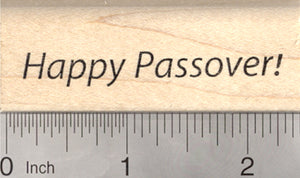 Happy Passover Rubber Stamp, Jewish Festival, Exodus