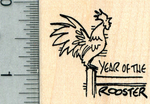 Year of the Rooster Rubber Stamp, Chinese Spring Festival