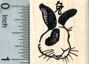Year of the Rabbit Rubber Stamp, Chinese New Year, Zodiac