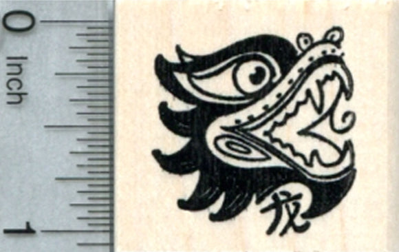 Year of the Dragon Rubber Stamp, Chinese New Year, Zodiac