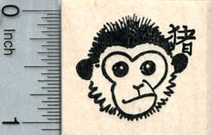 Year of the Monkey Rubber Stamp, Chinese New Year, Zodiac