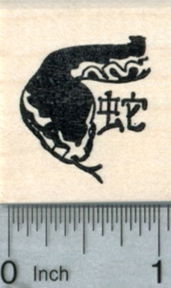 Year of the Snake Rubber Stamp, Chinese New Year, Zodiac