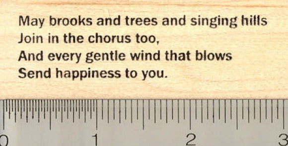 St. Patrick's Day Blessing Rubber Stamp, May brooks and trees and singing hills
