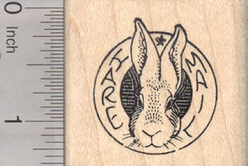 Hare Mail Bunny Rubber Stamp
