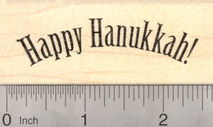 Happy Hanukkah Rubber Stamp, Chanukah, Jewish Holiday