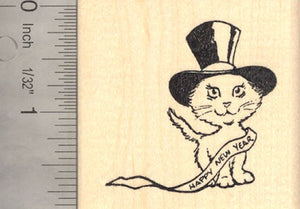Baby New Year Cat (Kitten) Rubber Stamp