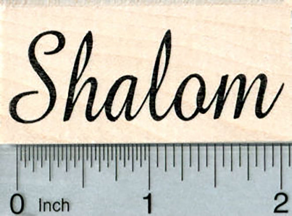 Shalom Rubber Stamp, Hebrew, Peace, Jewish Greeting