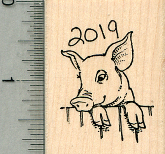 Year of the Pig Rubber Stamp, Chinese Zodiac, 2019 with Fence
