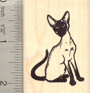 Elegant Siamese Cat Rubber Stamp