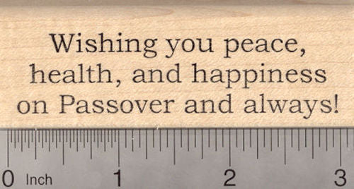 Passover Saying Rubber Stamp