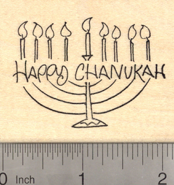 Happy Chanukah Rubber Stamp, Hanukkah, Jewish Festival of Lights